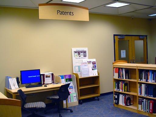 Patent Trademark Center